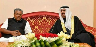 kerala - bahrain