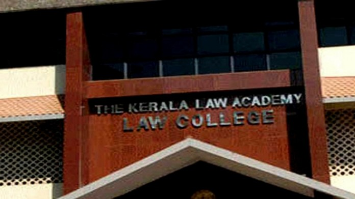 law academy land revenue file sent back