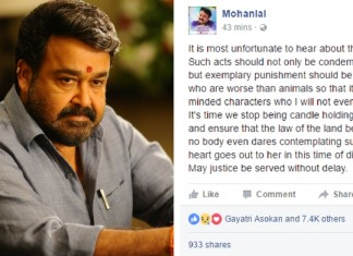 mohanlal and suresh gopi fb post on kochi actress kidnap