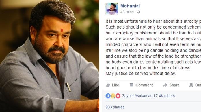 mohanlal and suresh gopi fb post on kochi actress kidnap