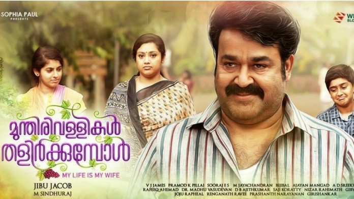 mohanlal film in internet cyber dome enquires