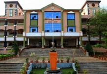 pambadi nehru college