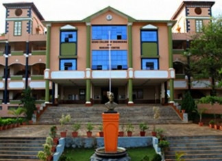 pambadi nehru college will reopen on friday