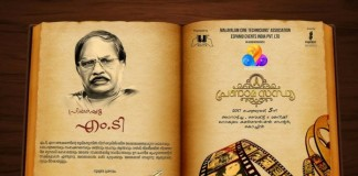 pranama sandhya count down begins