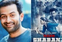 prithviraj new bollywood film naam shabana