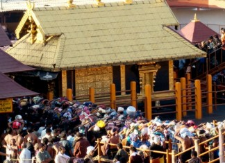sabarimala women entry case