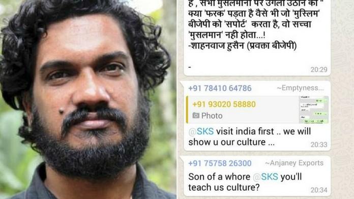 sanal kumar sasidharan gets threats on sexy durga
