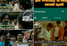 social media trolls whatsapp new update