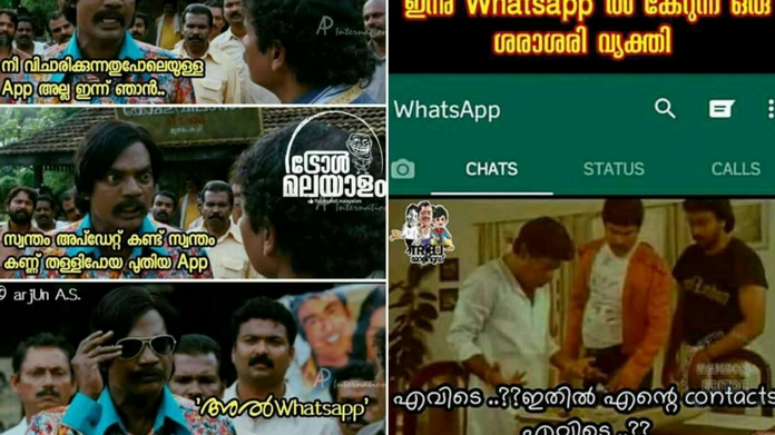 social media trolls whatsapp new update
