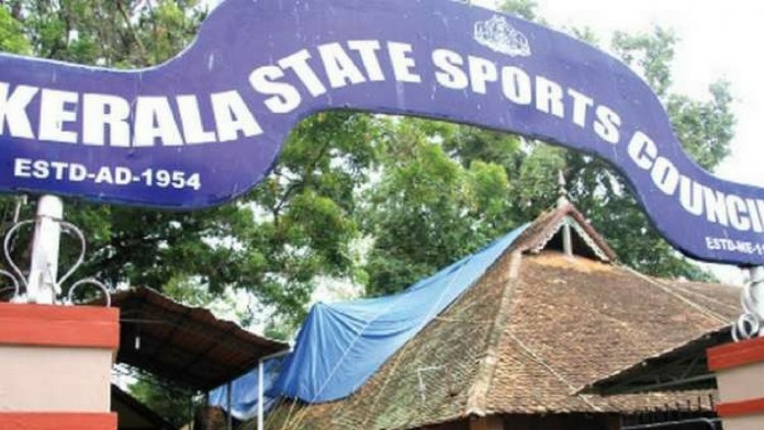sports council
