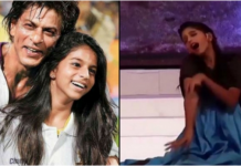 SRK's Daughter Suhana's Superb Performance in Her School Drama