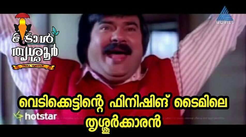 thrissur pooram troll (5)