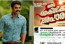 tovino epic reply to a facebook comment