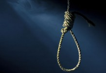 bluewhale suicide 17 year old suicided