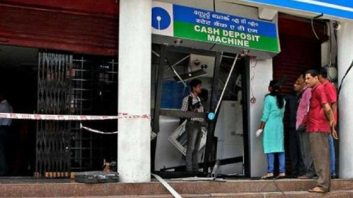 ATM robbery at aluva