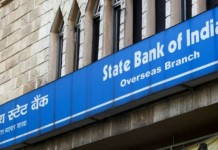 SBI account should have minimum balance or else should pay fine Thomas Isaac SBI stopping free atm service SBI withdraws circular regarding free atm service SBI new service charges SBI decreases savings account interest rate SBI interest rate drop down