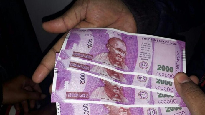 fake currency from ATM