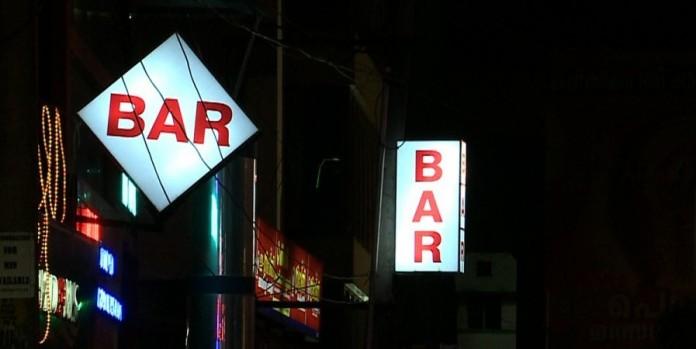 bar-board