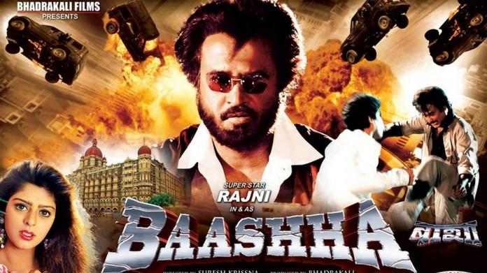 bhasha screens in 11 theaters of Chennai