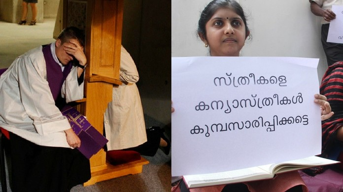 confession sessions for ladies in church should be conducted by nuns