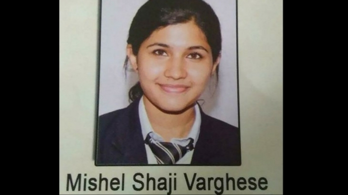 crime branch to investigate on mishels death says cm kerala mishel murder case incharge DYSP sasidharan statement against croni