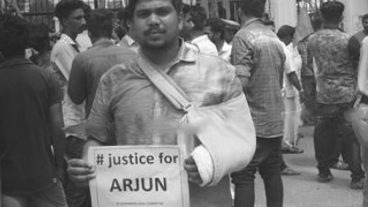 justice 4 arjun