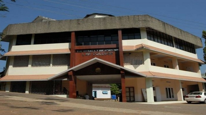 law academy land issue verdict on 21st of this month