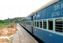 passenger train banned