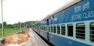 passenger train banned
