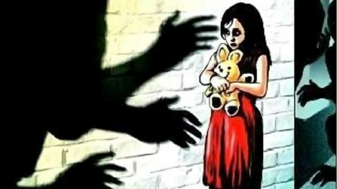 rape retired SI caught for raping minor child