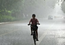 there will be a decrease in monsoon rains says a metereological department
