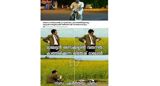 troll mohanlal (5)