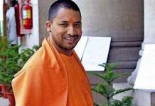 complete ban of non veg at gorakhpur