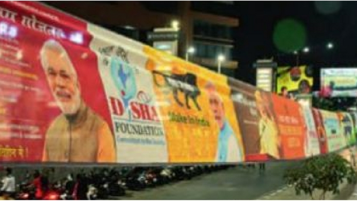 11 kilometre long sari to welcome modi