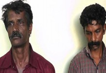 rape culprits arrested