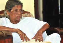gauriyamma