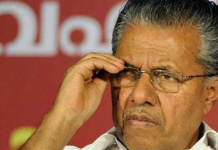 pinarayi vijayan chief minister pinarayi vijayan against mm mani cm sends pn letter regarding kochi metro inauguration