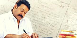 mohanlal bheeman blog