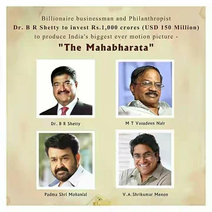 Mahabharata - Randaamoozham
