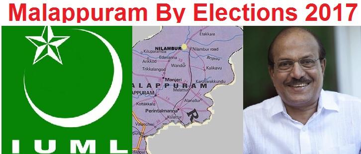 malappuram election kunjalikutty leads