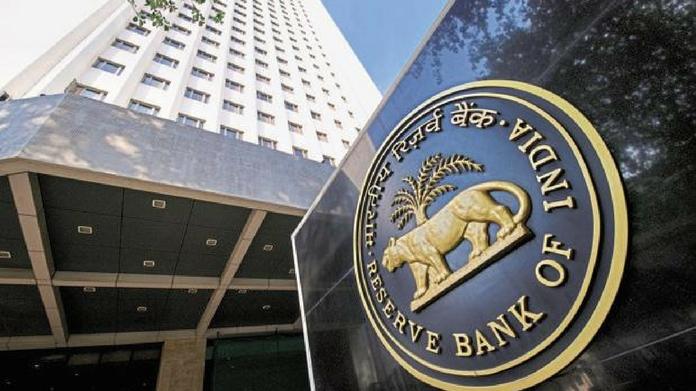 RBI governor salary increased RBI policy decision today