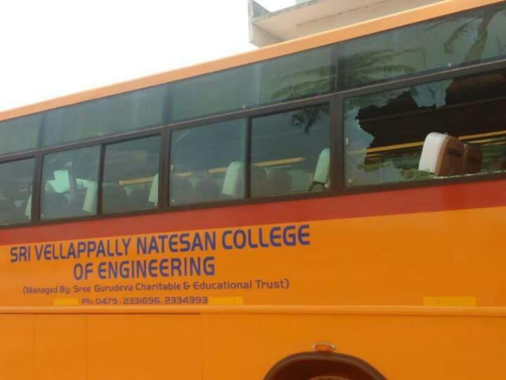 ppally natesan college of engineering kayamkulam