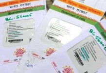 aadhar aadhar made compulsory entrance exams