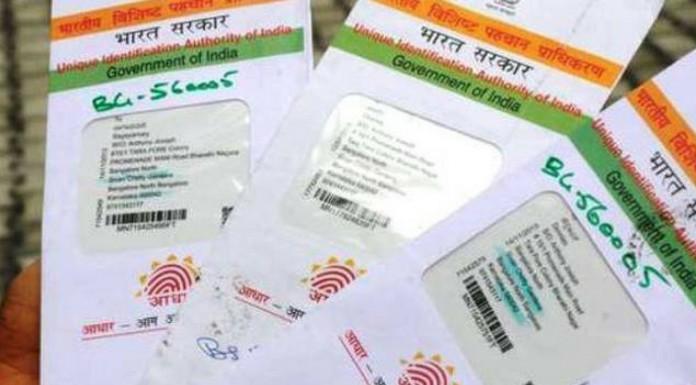 aadhar aadhar made compulsory entrance exams