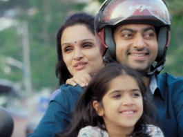 careful trailer jomol about malayalam film careful