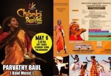 chilanka rural fest 2017