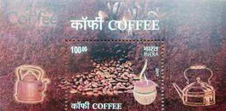 coffee stamb