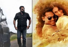 great father and kaatru veliyidai leaked