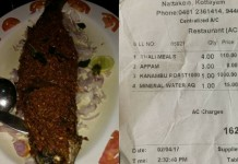 a hotel in kottayam charges 1000 rupees for fish roast biil goes viral in social media