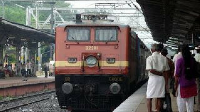 live reservation facility in parasuram express